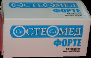 osteomedForte6