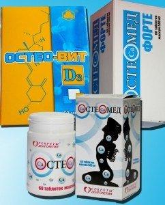 """Остеомед, Остеомед Форте и Остео-Вит на выставке """"Аптека 2013"""""""