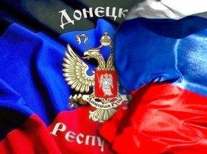 """Фирма """"Парафарм"""" отправила гуманитарную помощь в Донецкую республику"""