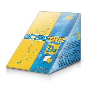 Остео-Вит источник витамина D3