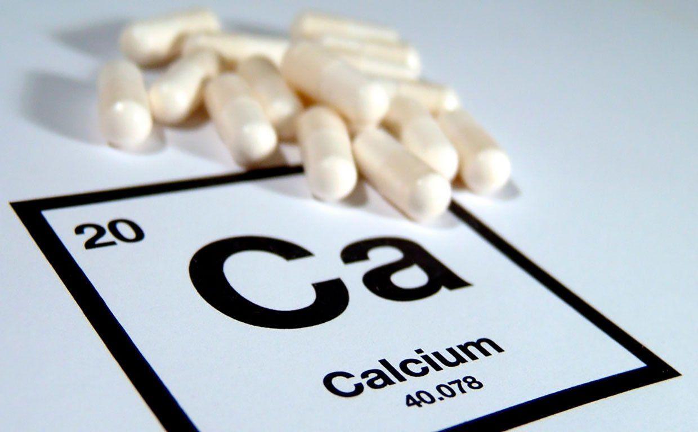 Какой кальций лучше для профилактики и лечения остеопороза