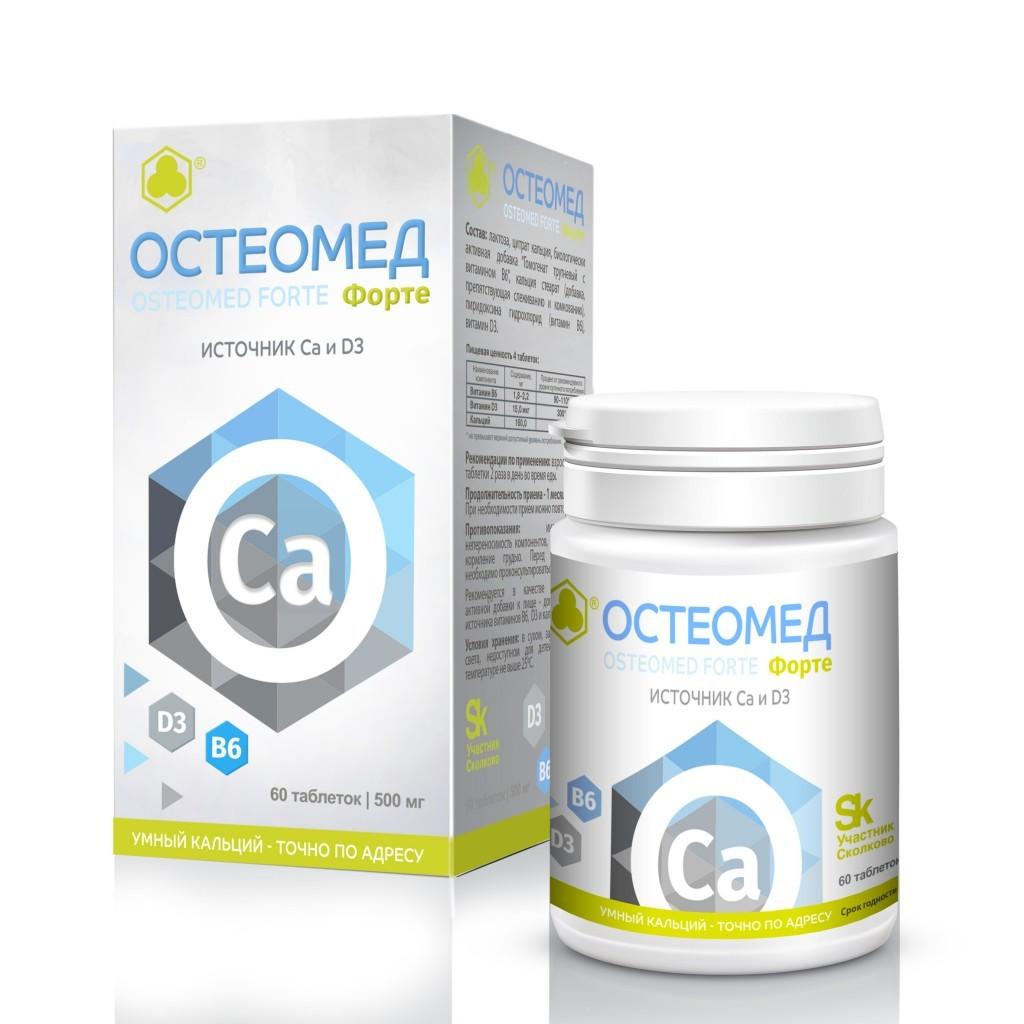 остеомед лечение остеопороза