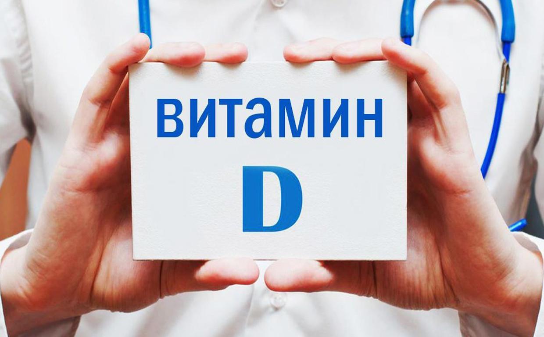 Как проявляется недостаток витамина д