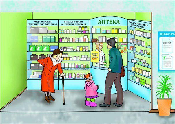 Витамин д в аптеке какой лучше